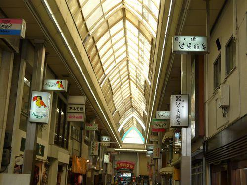 05_yamoto_nikai01.jpg