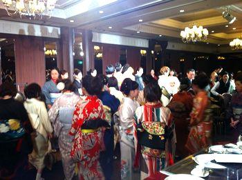 kimonoholic-350.jpg