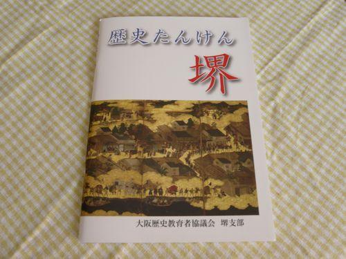 komatsuSugao2_02_book2.jpg