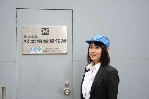 matumotochika_04_chika03.jpg