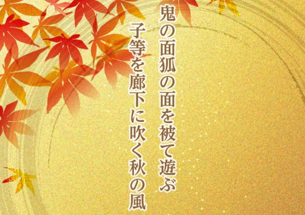 与謝野晶子の歌100選