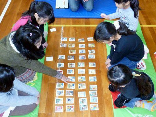 00_sakai_calta_game01.jpg