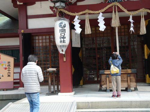 01_yumechare01_kisya04.jpg