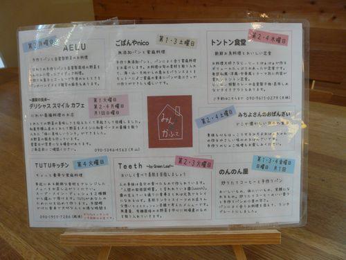02_mincafe_menu.jpg