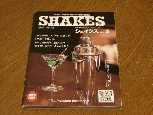 02_shakes.jpg