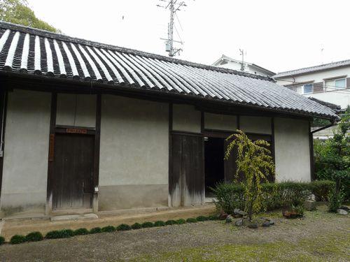 03_nayamuseum_hongawara01.jpg