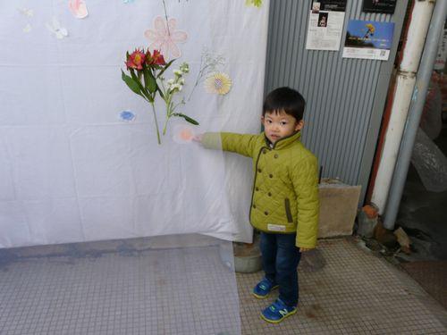 04_hanakyouran_hanakyouran04.jpg