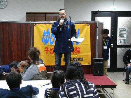 04_yumechare01_teiji04.jpg