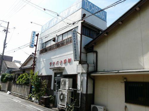 05_tatibana_minamisimizu.jpg