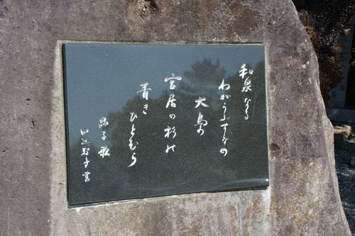 170720_tonguu02_01_yosanoakiko01.jpg