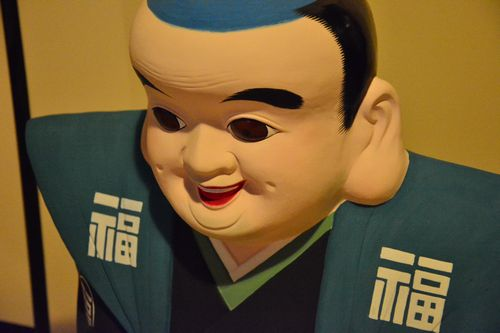 180111_fukusuke02_00_face01.jpg