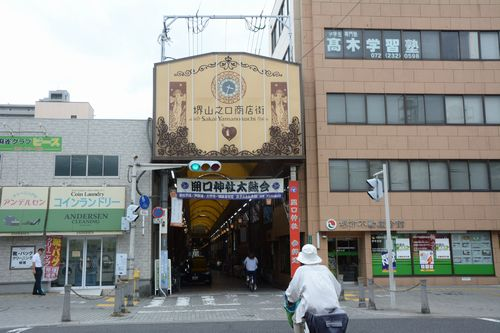 01_sinboku1.jpg