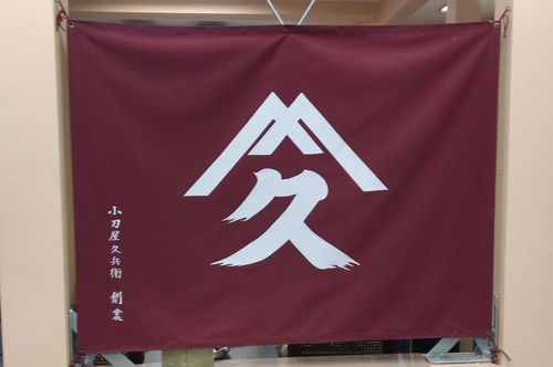 20180421_edosakai02_01_01.jpg